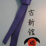 5. Kyu Blaugurt