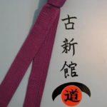 4. Kyu Violettgurt